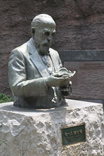 Bust of Dr. Morse at the Omori Shell Mounds Park.
